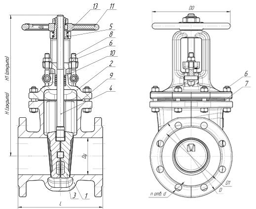Задвижки стальные литые клиновые PN 1,6 МПа — 30с41нж