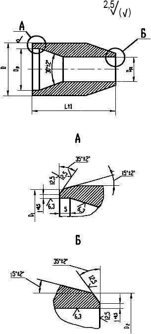 Переходы точеные ОСТ 34.10.423-90