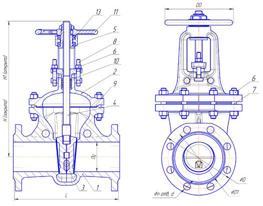 Задвижки стальные литые клиновые PN 6,3 МПа — 30нж76нж